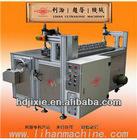 Reflective material splicing machine