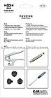 DK-001 snap pliers