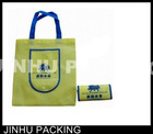 2011 good quality ECO friendly non woven tote bag