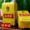 yellowMillet Qinzhouhuang