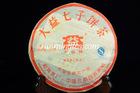 2007 Menghai Dayi 7262 Ripe Pu Er Cake(701)puer tea Pu'er Tea Pu-erh tea Puerh 357g/cake, Classic Recipe