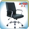 pu office chair(AM-B200)