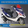 cheap scooters / 125cc motorcycles /125cc motor bikes / two wheel motorcycles (ZW125T-3A)
