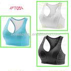 womens seamless sports bra padded Fitness Gear