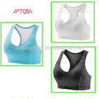 womens seamless sports bra padded Fitness Gear