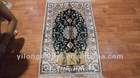 High Quality Hand Knotted Persian Silk Carpet