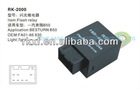 flash relay for Faw-Besturn B50