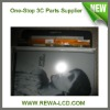 "9.7"" PVI E ink Screen Display for Amazon Kindle DX Graphite"