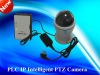 Intelligent PTZ PLC IP Camera