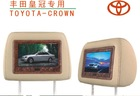"7"" widescreen TFT genuine leather pillow"