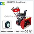 DS-2337WL 11HP Snow Thrower