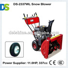 DS-2337WL 11HP Snow Thrower