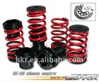 HKR #51-1067 auto suspension spring for Nissan Sentra 95-99
