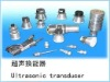 Ultrasonic Piezoelectric Transducer, Ultrasonic Sensor