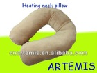 USB far infrared electric heating u shape neck pillow