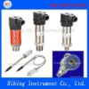 safety type pressure transmitter