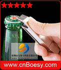 Suitable for gift promotion, bottle opener usb pen drive, abrebotellas USB Pen Drive.