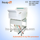 x-ray film processor HQ-350XT
