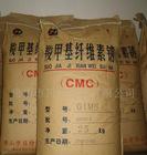 CMC for detergent