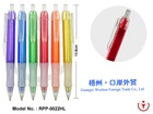 4-2 ball point pen-Plastic Pens