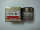 Ching Wan Hung Burn Cream 1 oz