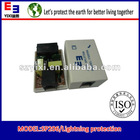 2012 top sale ADSL splitter with lighting protection(YXSP206)