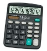 CEIEC 12 Digits Dual Power Calculator