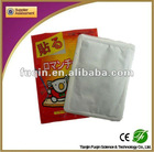 hot sale! adhesive heat patch