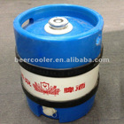 10L used beer keg