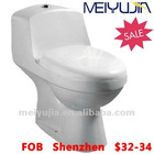 LOW PRICE White color soft close seat washdown Ceramic WC Toilet