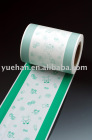PE breathable film for sanitary napkin and diaper back sheet
