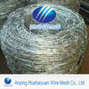 barbed wire (factory ,ISO9001) barbed iron wire