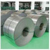 stainless steel coil SUS201