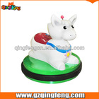 Baby battery Car - White Horse - DC-QF002
