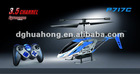 Camera - RC 3.5-ch helicopter- M-size