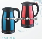 high quality keep warm electric kettle-samovar 2.0L-HY-A8
