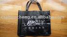 Nonwoven PP folding shopping bag handled