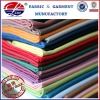 """100% polyester fabric 130*76 140*86 57 """"58""""44""""45""""open/closed boarder"""
