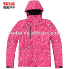 2013 new fashion kid ski jacket