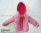 DSK036 kid's cotton padded winter jacket