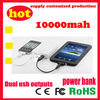 10000mAh Long March Capacity MiMi Power Bank with LED Torch for iPhone 4 & 4S / iPad 2 / Samsung / Nokia / PSP