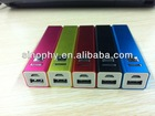 Best Quality Lip Gloss Mini Mobile Power Bank with 2500mAh