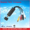 low price usb 2.0 video grabber--VC23C