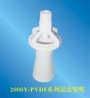 venturi scrubber eductor nozzle(2000Y-PVDF)