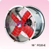 Low noise round powerful style fan