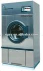 Gas heated industrial dryer