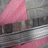 Quality Flat Steel Bar