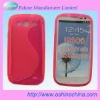 TPU S Line Case for Samsung Galaxy S3 9300 I939 I9308
