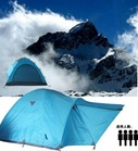 2011 hot selling 4 person family tent,Outdoor-Zelt