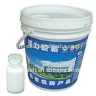 water base lamination adhesive for flexible packing